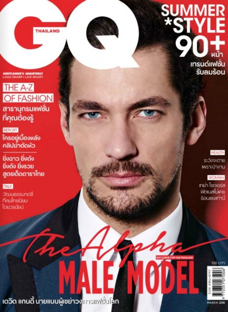 David Gandy Gq Thailand March Cover Instagram