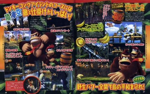 Donkey Kong Country Returns Scan