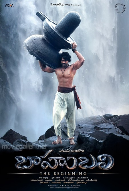 Baahubali Prabhas Six Pack With Shiva Lingam Posters Wet Famous Female Movie Characters