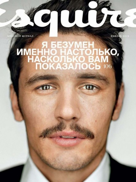 Esquirejamesfrancocover Fashion