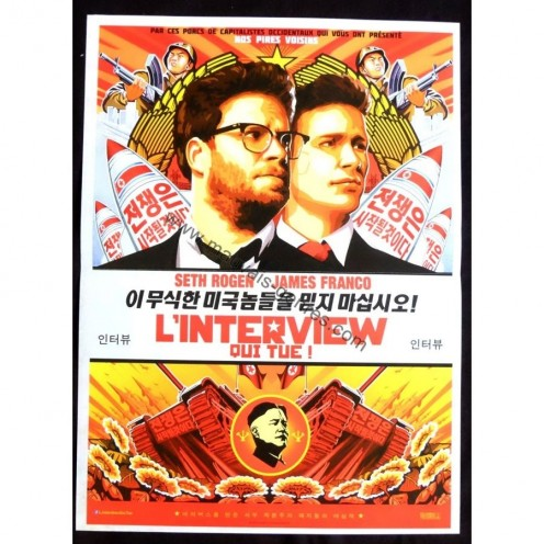 The Interview French Movie Poster Seth Roger James Franco