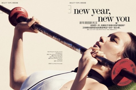 Mona Matsuoka Vogue China January Julia Noni Bikini