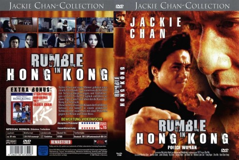 Rumble Hong Kong Dvdcover Movie