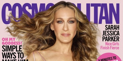 Lan Ape Cosmo August Sarah Jessica Parker Cover