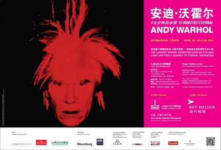 Expo Warhol Shanghai Engl Cft Superstar The Life And Times Of Andy Warhol