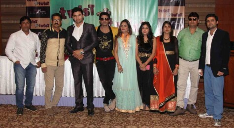 The Core Team At The Announcement Of Film Twist Pe Twist Of Vivek Film Productions The Core