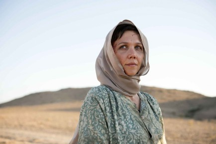 Fit Maggie Gyllenhaal The Honourable Woman Canal