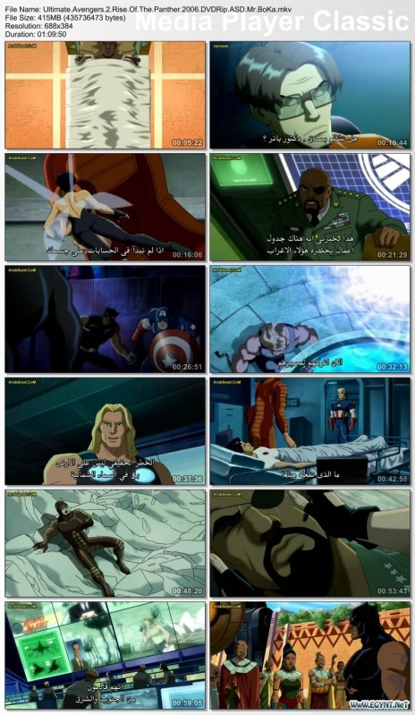 Ultimate Avengers Rise Of The Panther