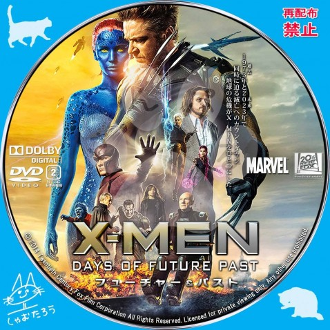 Men Days Of Future Past Dvd Men Days Of Future Past